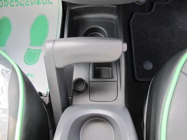 クルール限定車 ストラーダナビ LEDヘッドライト(17枚目)