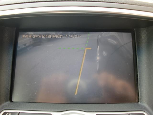 370GT タイプSP ガラスサンルーフ 黒革(19枚目)