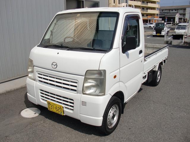 「マツダ」「スクラムトラック」「トラック」「岡山県」の中古車20