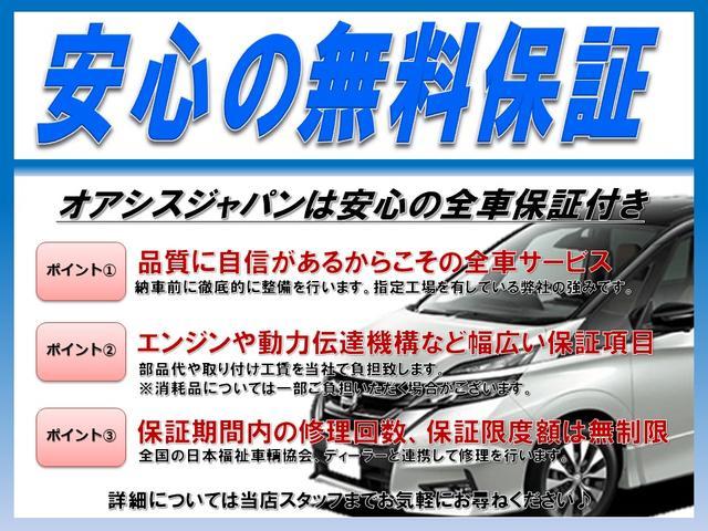 「日産」「NV350キャラバンバン」「その他」「岡山県」の中古車23