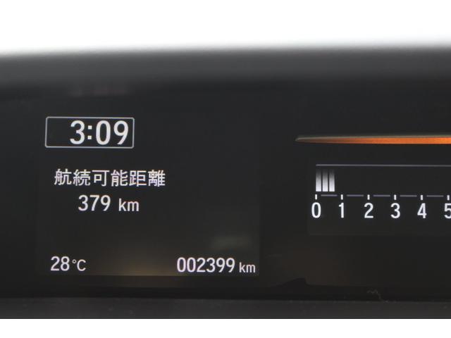 「ホンダ」「ステップワゴン」「ミニバン・ワンボックス」「岡山県」の中古車21