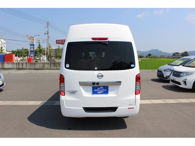 「日産」「NV350キャラバンバン」「その他」「岡山県」の中古車24