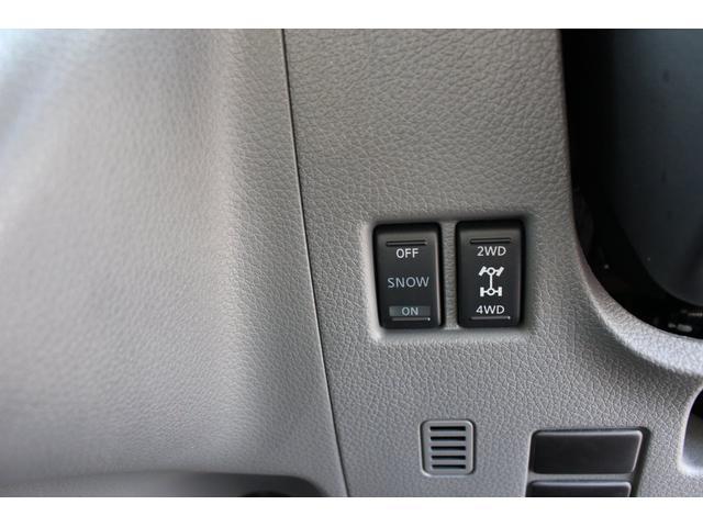 車いすリフト車 4WD 衝突被害軽減ブレーキ 天窓付き(18枚目)