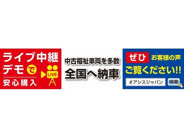 「トヨタ」「アルファード」「ミニバン・ワンボックス」「岡山県」の中古車25