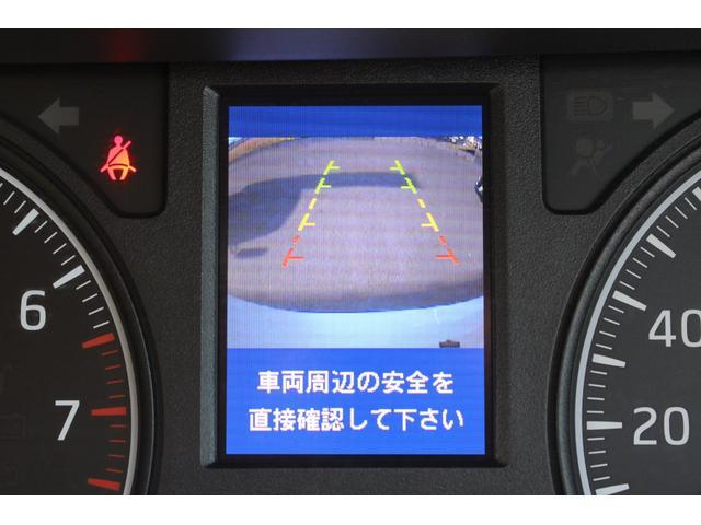 「日産」「NV350キャラバン」「その他」「岡山県」の中古車20
