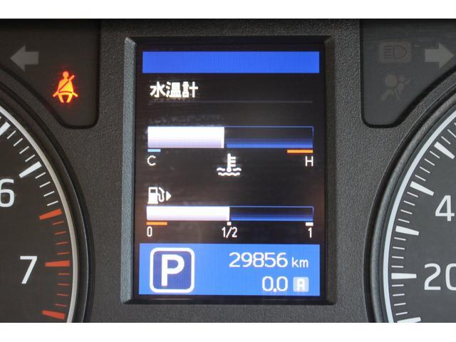 「日産」「NV350キャラバン」「その他」「岡山県」の中古車21