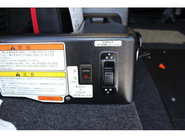 「日産」「NV200バネットバン」「その他」「岡山県」の中古車6