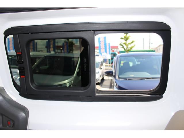 「日産」「NV200バネットバン」「その他」「岡山県」の中古車16