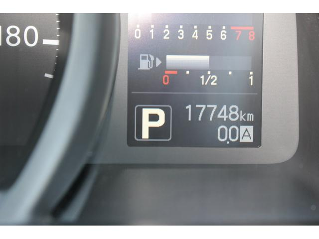 「日産」「NV200バネットバン」「その他」「岡山県」の中古車19