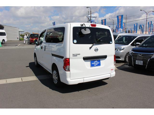 「日産」「NV200バネットバン」「その他」「岡山県」の中古車22