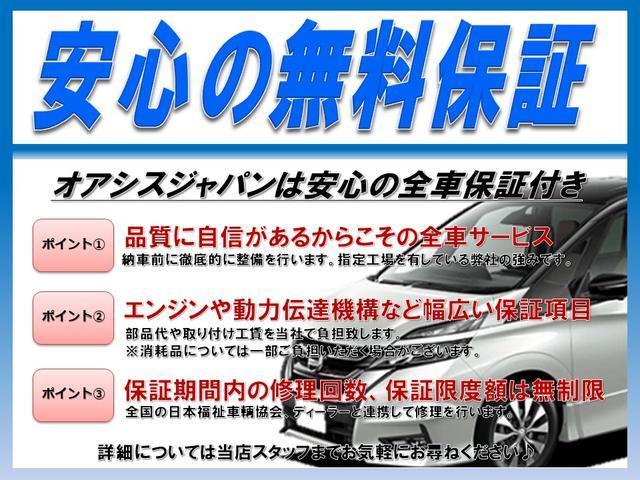 「トヨタ」「ラクティス」「ミニバン・ワンボックス」「岡山県」の中古車33