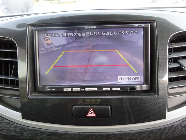 「マツダ」「フレアカスタムスタイル」「コンパクトカー」「岡山県」の中古車12