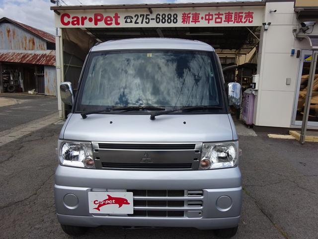 「三菱」「タウンボックス」「コンパクトカー」「岡山県」の中古車2