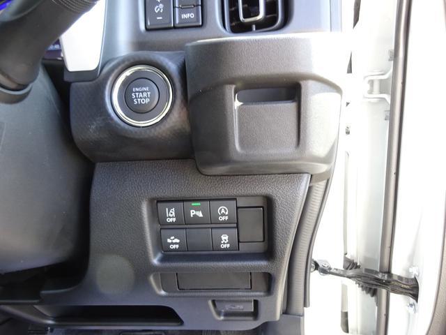 ハイブリッドXターボ 9インチメモリーナビ・フルセグTV・全方位カメラ・衝突回避支援ブレーキ・クリアランスソナー・シートヒーター・禁煙車・ターボ・レーンアシスト・Bluetooth接続・クルーズコントロール(11枚目)