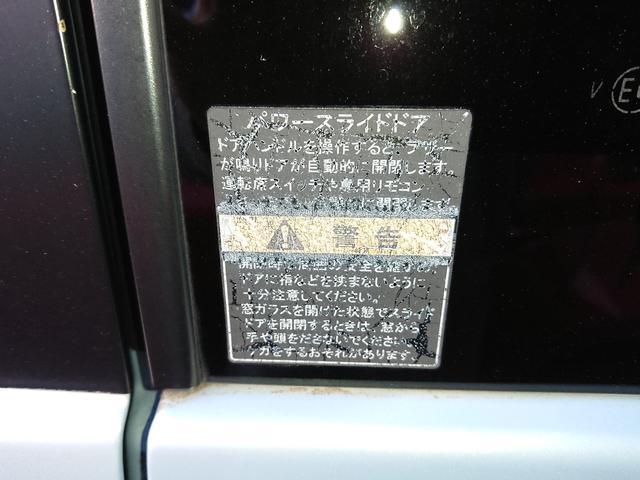 「スズキ」「エブリイワゴン」「コンパクトカー」「岡山県」の中古車39