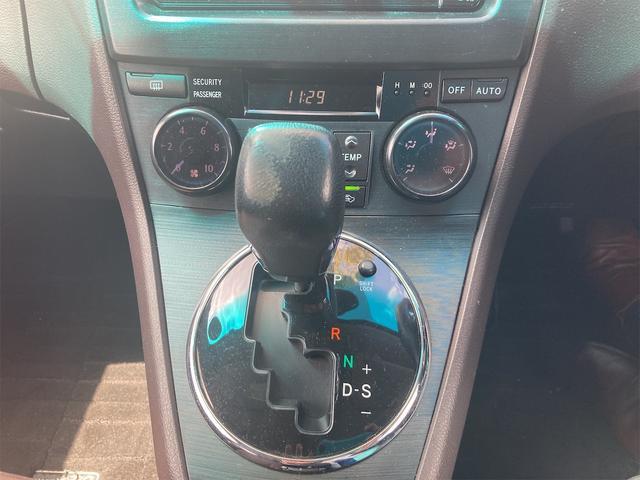 350G スマートキー ETC キセノン Bカメラ パイオニアナビ(9枚目)