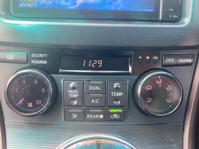 350G スマートキー ETC キセノン Bカメラ パイオニアナビ(26枚目)