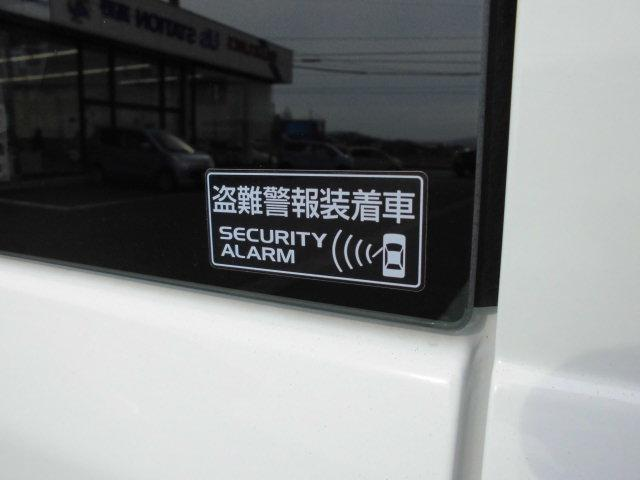 セキュリティも万全!