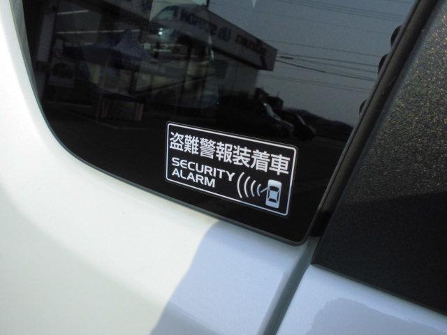 盗難防止装置搭載!