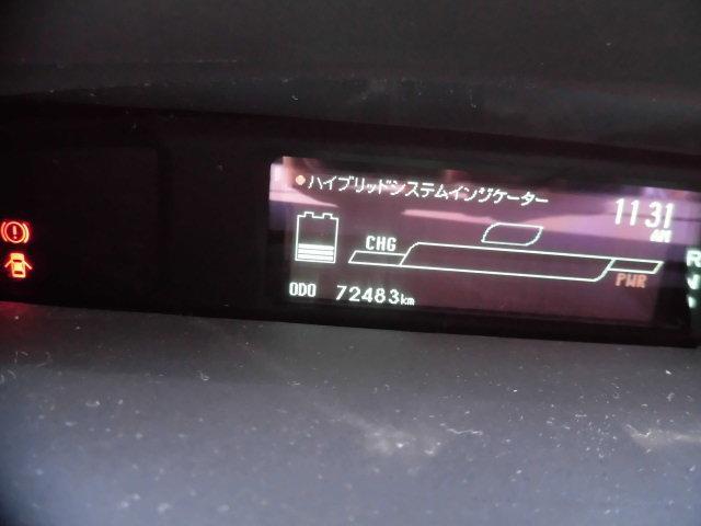 「トヨタ」「プリウス」「セダン」「岡山県」の中古車14