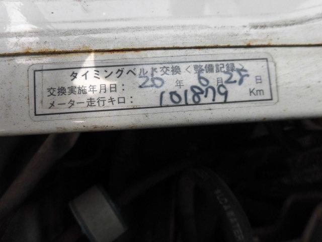 「ダイハツ」「ハイゼットトラック」「トラック」「岡山県」の中古車19