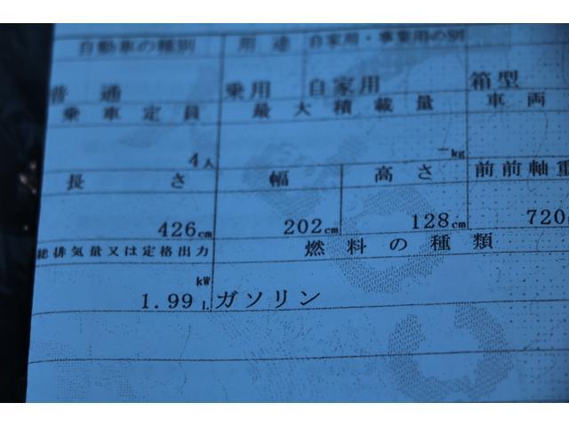 GTワイドフェンダー公認IDEALエアサスMEGANアーム(28枚目)