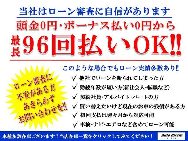 Gツーリングセレクションワンオーナーサンルーフ黒半革シート(29枚目)