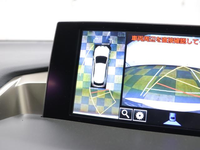 レクサス NX 300h バージョンL 本革シート パノラマルーフ プリクラ