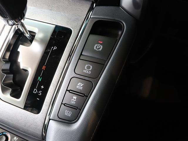 電動パーキングブレーキになっており、作動・解除を自動で簡単に♪システムONで渋滞や信号待ちなどの停車時に、ブレーキを踏むとそのまま保持してくれるブレーキホールド機能も搭載♪