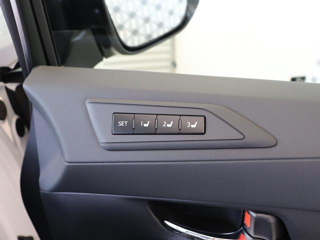 シートメモリースイッチ・シートポジションを記憶をさせることが出来ます☆運転される方によってポジションをそれぞれ記憶させることが出来ますのでボタンを押すだけでいつでも最適なポジションに戻せます!
