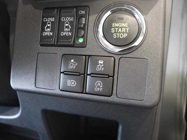 クルマだけではなく、歩行者との衝突回避もサポートしてくれる『スマートアシストIII』を装備♪衝突回避支援システム、車線逸脱警報機能、誤発進抑制制御機能、オートハイビームなどで安全を向上しています♪