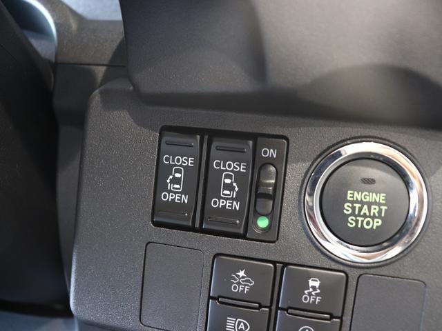 両側電動スライドドアなのでボタン一つで簡単で自動開閉が行えます!