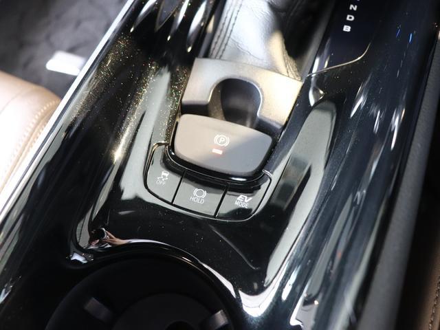 G LEDエディション 純正9型ナビTV モデリスタエアロ(9枚目)