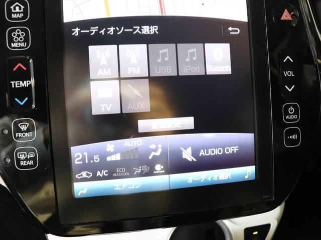 Aプレミアム 11.6型ナビ 黒本革シート モデリスタエアロ(5枚目)