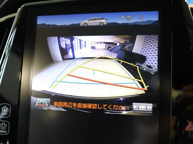 Aプレミアム 11.6型ナビ 黒本革シート モデリスタエアロ(7枚目)
