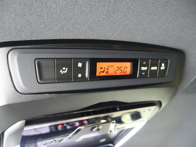 「トヨタ」「ヴォクシー」「ミニバン・ワンボックス」「岡山県」の中古車25