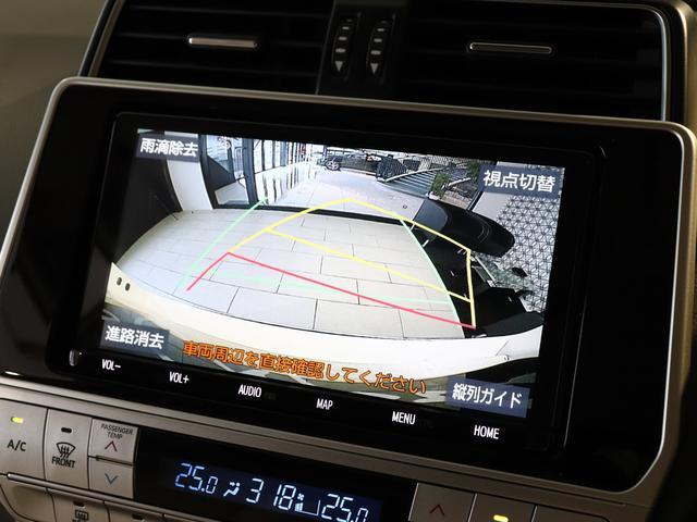 「トヨタ」「ランドクルーザープラド」「SUV・クロカン」「岡山県」の中古車6