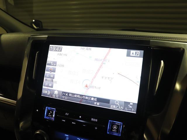 Z Gエディション SR 11型SDナビ 後席M 三眼LED(4枚目)