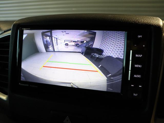 X デュアルカメラブレーキサポート SDナビ スマートキー(6枚目)