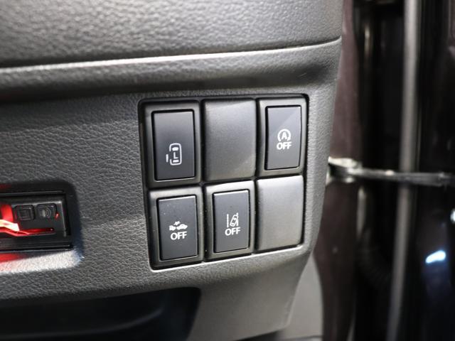 こちらに設置されてあるスイッチでは、スズキの予防安全技術のセーフティサポートのオンオフ操作が行なえます☆