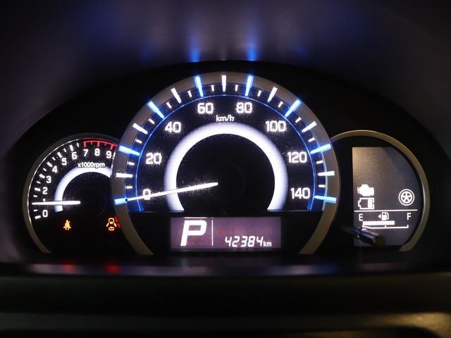マルチインフォメーションディスプレイ付きオプティトロンメーターです☆多彩な運転情報を表示します♪