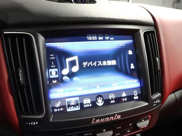 「マセラティ」「マセラティ レヴァンテ」「SUV・クロカン」「岡山県」の中古車5