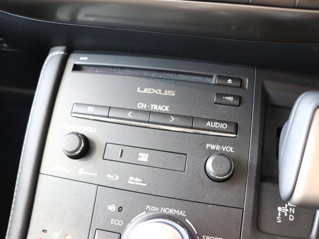 「レクサス」「CT」「コンパクトカー」「岡山県」の中古車7