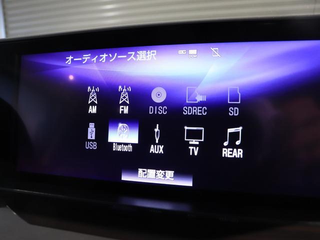 「レクサス」「LX」「SUV・クロカン」「岡山県」の中古車5