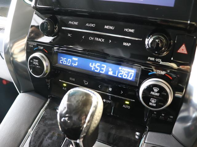 「トヨタ」「アルファード」「ミニバン・ワンボックス」「岡山県」の中古車7
