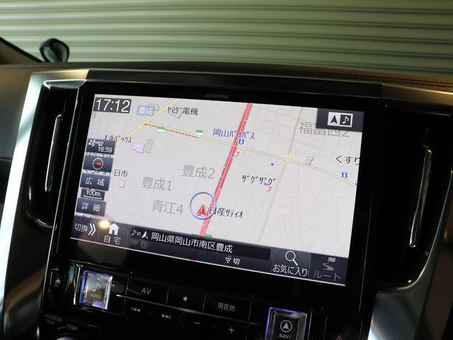 「トヨタ」「アルファード」「ミニバン・ワンボックス」「岡山県」の中古車4