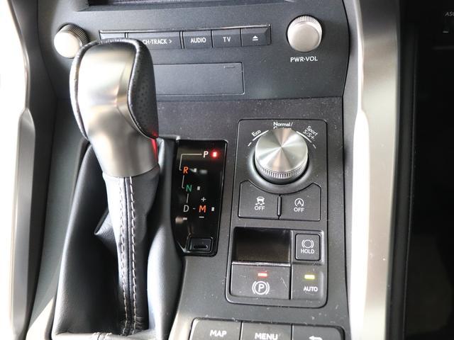 ダイヤル式走行モード切替スイッチによりシーンに合ったモードを選択していただけます!