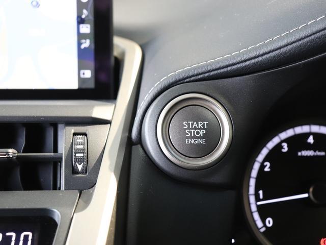 スマートキーシステム&プッシュエンジンスタートシステム、エンジン始動・停止をワンタッチで行え、キーのロックまでドアノブに触れる事でワンタッチ操作で行うことが出来ます!