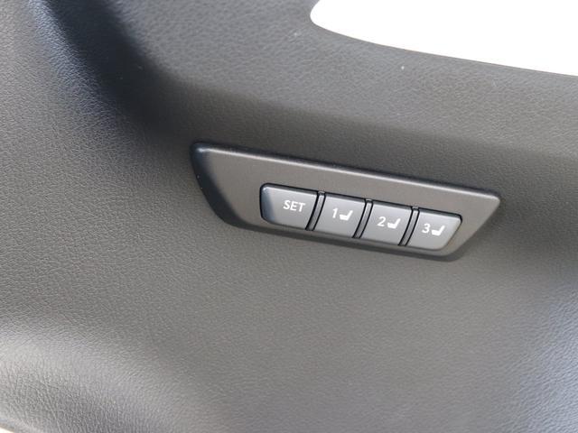 シートメモリースイッチ・シートポジションを記憶をさせることが出来ます☆運転される方によってポジションをそれぞれ記憶させることが出来ますのでボタンを押すだけでいつでも最適なポジションに戻せます☆