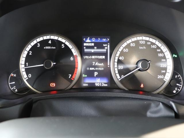 マルチインフォメーションディスプレイ付きメーターで様々な車両情報が一目でわかります!